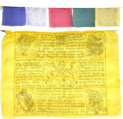 Prayer Flags  Medium 8 inch